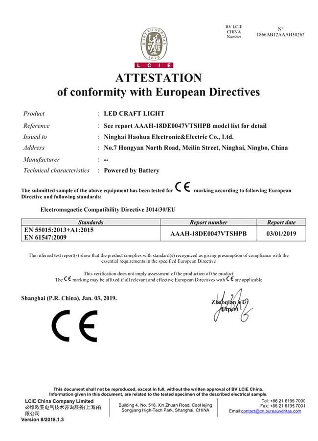LR44 CE 证明 EU_EMC