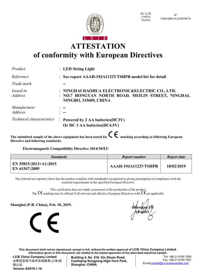 灯串CE认证